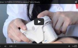Лифтинг лица на аппарате Ulthera Systems в клинике Telo's Beauty