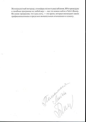 Озонотерапия целлюлита Проезд Мясокомбинатский 5-я линия Чебоксары сколько стоит лазерная эпиляция бикини в харькове